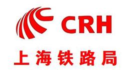 上海铁路局-火头军伙伴