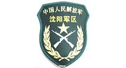 沈阳军区-火头军伙伴