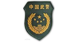武警陕西总队-火头军伙伴