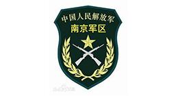 南京军区-火头军伙伴