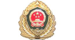陕西武警-火头军伙伴