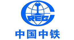 中国中铁-火头军伙伴