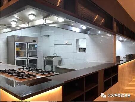 酒店厨房工程——开放式酒店厨房工程的设计原则