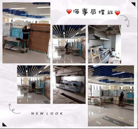 南京海事局主楼厨房设备安装