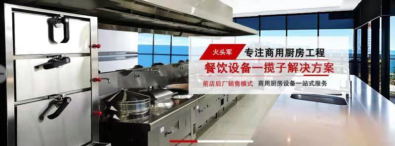 火头军老客户----西安同福龙虾开分店啦!!