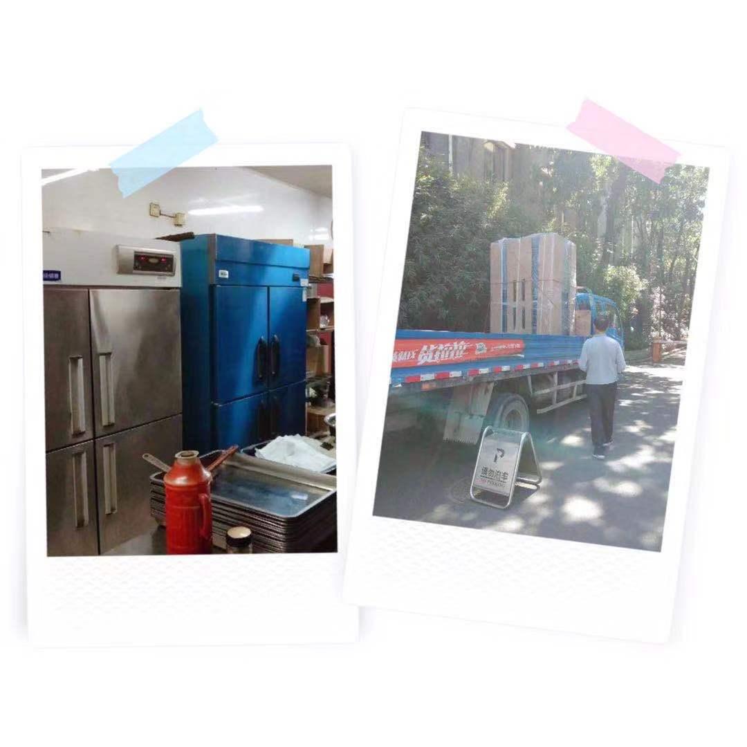 商用厨具-中医院四门冷冻柜定制安装