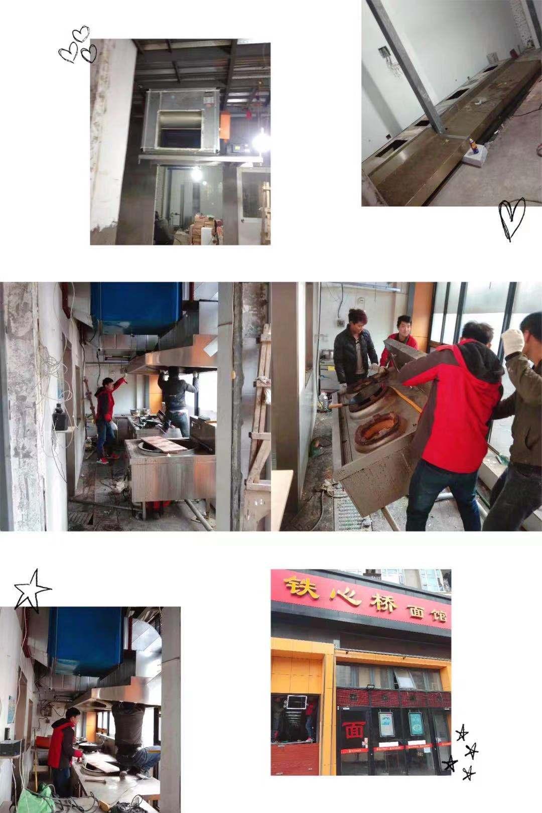 商用厨房设备-南京铁心桥面馆排烟改造安装
