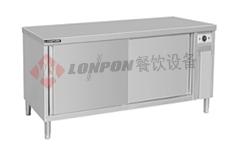 中式暖碟台